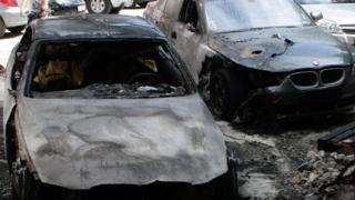 Белезници за подпалвачи на коли
