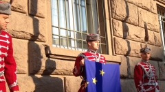 Европейското знаме се развя пред президенството