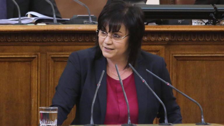 Нинова пита кой управлява, докато Симеонов открива тоалетни, а ДПС взима 22 млн.лв.