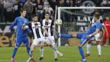 Локомотив (Пловдив) победи Левски с 2:0 в първи полуфинален мач за Купата на България