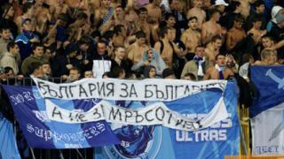"""Катуница """"влезе"""" и в Шампионската лига"""