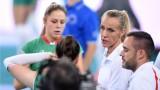 Гергана Димитрова: Дойдохме да вземем медал и го направихме