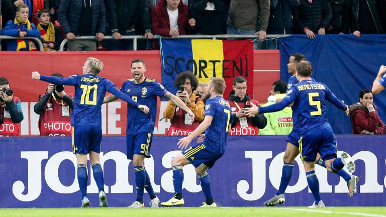 Отборът на Швеция официализира класирането си на Евро 2020.