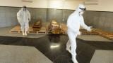 Бразилия с близо 33 000 нови случая на коронавирус