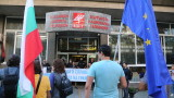 Протестиращи изненадващо блокираха сградата на БНТ