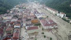 38 загинали при наводненията в Турция