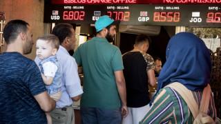Кои са най-застрашените икономики от срива на турската лира?