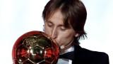 Лука Модрич: Вече съм част от най-великите във футбола