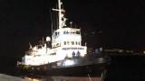 Спасяваш бежанци, вземат ти кораба