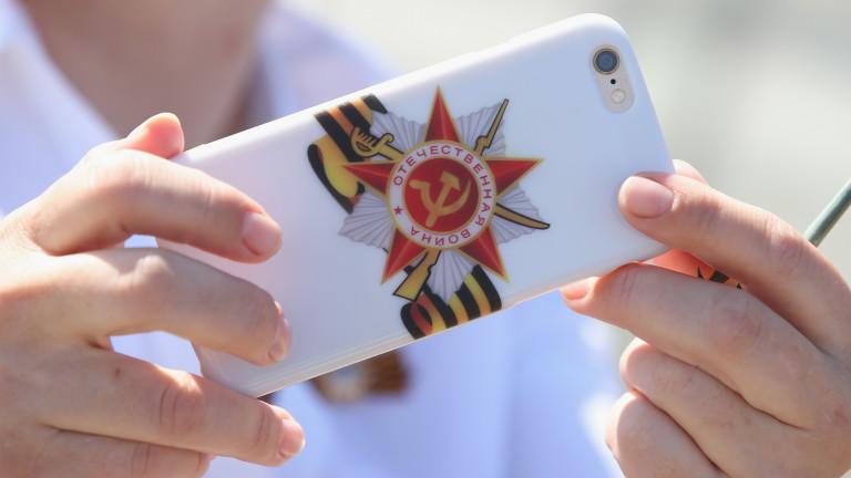 Apple сведе глава пред руските закони