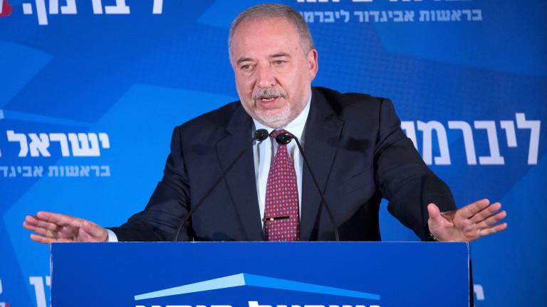 Либерман: На Израел не е нужен кабинет, който оцелява от вот до вот