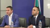 Осигурява ли сделката ББР-ПИБ влизането на България в ERM II?