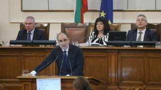 Противопоставянето на народните ни корени на евроценностите било обречено на неуспех
