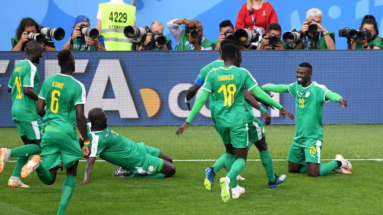 Отборът на Сенегал е едва четвъртият съперник от Африка, който