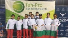 10 родни таланти участват в турнир в академията на Рафаел Надал