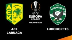 Лудогорец стартира продажбата на билети за мача с АЕК (Ларнака) в понеделник