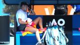 Аманда Анисимова пропуска US Open заради смъртта на своя баща и треньор