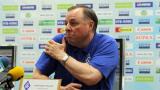 Тарханов: Искат да класирам Славия в тройката