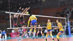 Марица с чиста победа срещу ЦСКА
