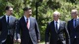 """Kитай обещава 124 млрд. долара за новия """"Път на коприната"""""""