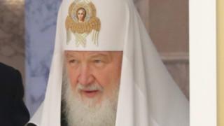 Руската църква скъса отношенията с Вселенската патриаршия