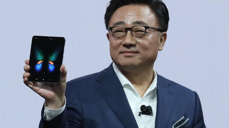 Сгъваемият Samsung Fold вече е готов за производство
