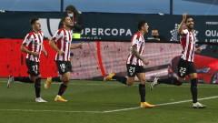 Баски шамар за Реал (Мадрид), Суперкупата на Испания ще има нов притежател
