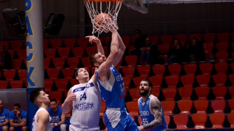 Левски Лукойл записа 17-а победа през сезона в НБЛ.