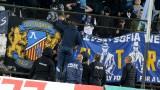 Билети по 10 лева за Славия - Левски