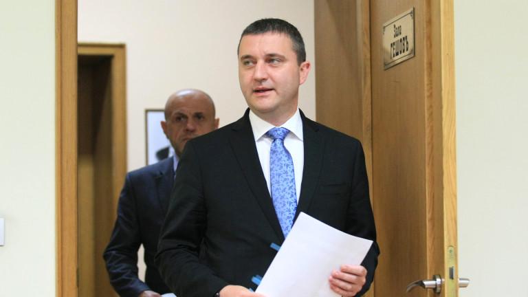 Горанов: Заявили сме намеренията си за влизане в Еврозоната и очакваме отговор