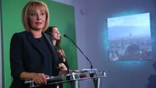Манолова: ВиК холдингът е мегасхема за източване на пари
