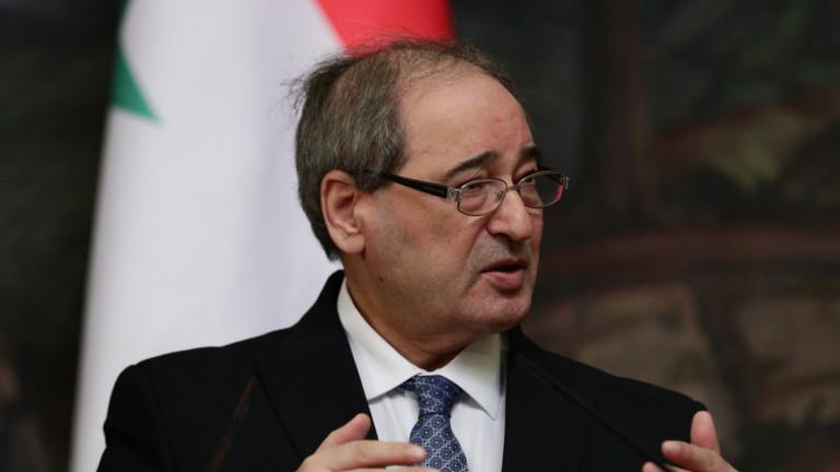 Великобритания наложи санкции на външния министър на Сирия