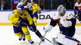 Швеция и Беларус с победи в последния ден от групите на световното по хокей на лед