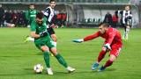 Лудогорец не се даде на Локо (Пд), без проблеми за Левски и ЦСКА
