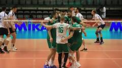 България е на Европейско първенство по волейбол!