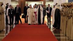 Започна историческото посещение на папата в Обединените арабски емирства