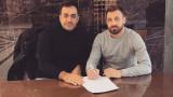 Николай Бодуров подписа с Естеглал