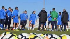 Арда и Актобе си вкараха шест гола в Турция