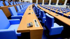 Новата пленарна зала на парламента е вече готова. Колко струва тя на данъкоплатците?