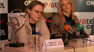 Денкова и Стависки в шоу с Васко Василев