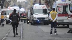 Нов атентат в Истанбул, 5-ма загинали, над 30 ранени