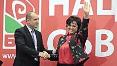 Борисов не е непобедим, мотивира съпартийците си Нинова