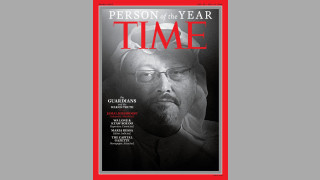 "Личностите на 2018 според ""Тайм"": журналисти, сред тях и Кашоги"