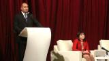 Румен Радев: Подкрепяме Северна Македония, но не безусловно