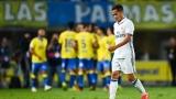 Реал (Мадрид) се изложи на Канарските острови (ВИДЕО)