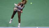 Серина Уилямс продължава да чупи рекордите