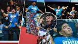 Снимат сериал за лудия живот на Диего Марадона