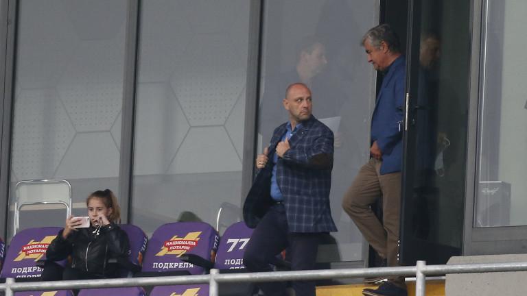 Папазов: Левски е единственият клуб в държавата, който плаща своите данъци