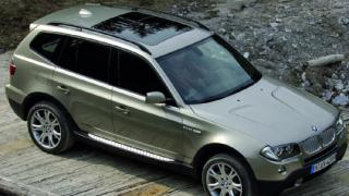 BMW започва производството на X3 в САЩ