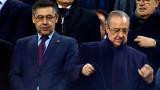 Хосеп Мария Бартомеу: Ако кризата в Реал се случи при нас, подавам оставка